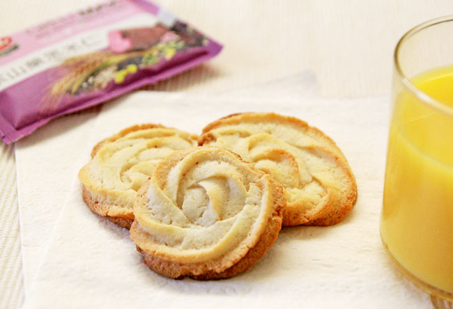 cream cheese swirl cookies